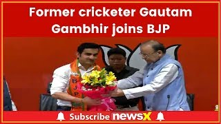 Gautam Gambhir Joins BJP in the Presence of Arun Jaitley and Shri Ravi Shankar Prasad - NEWSXLIVE