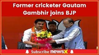 Gautam Gambhir Joins BJP in the Presence of Arun Jaitley and Shri Ravi Shankar Prasad - NEWSXLIVE