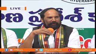 CM KCR Answer To Muslims on 12% Reservation | Uttam Kumar Reddy Questions | iNews - INEWS