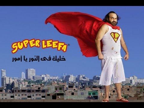 البوم ابو الليف خليك فى النور يا امور 2012