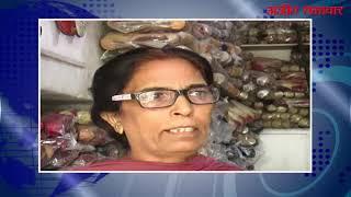 सिरसा के डबवाली की  जूती पूरे देश में मशहूर पर विशेष रिपोर्ट