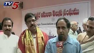 Sri Seetharama Kalyanam in Connecticut : TV5 News - TV5NEWSCHANNEL