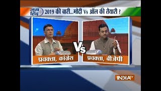 Sambit Patra and Pawan Khera debate whether 2019 is Modi vs all battle | Jai Hind - INDIATV