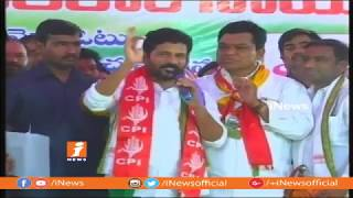 Don't Believe KCR False Promises | Revanth Reddy at Congress Public Meeting | Mahabubabad | iNews - INEWS