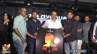 Rana Daggubati Presents C/O KANCHARAPALEM movie poster launched | Ee Nagaraniki Emaindi Thanks Meet - IGTELUGU