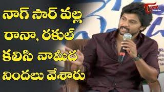 Nani Comments on Nagarjuna, Rana and Rakul | DevaDas Movie Press Meet | TeluguOne - TELUGUONE