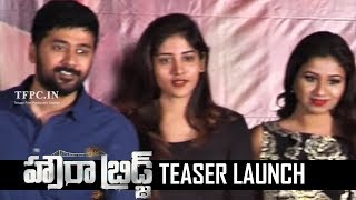 Howrah Bridge Movie Teaser Launch Video | Rahul Ravindran | Chandini Chowdary | TFPC - TFPC