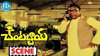 Chantabbai Movie Scenes - Chiranjeevi Mocking Suhasini || Jaggayya || Chandra Mohan || Jandhyala - IDREAMMOVIES