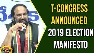 TPCC chief Utthamkumar Reddy Announced Manifesto For 2019 Elections in Telangana | Mango News - MANGONEWS