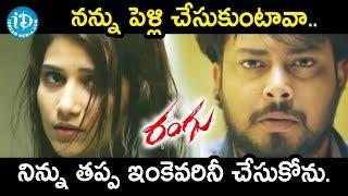 Tanish Proposes Priya Singh | Rangu Telugu Movie Scenes | Posani Krishna Murali | iDream Movies - IDREAMMOVIES