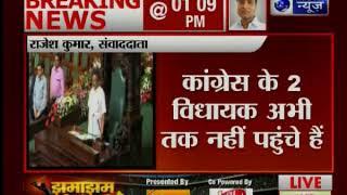 Karnataka Floor Test LIVE: BJP विधायक के साथ देखे गए कांग्रेस के 2 गायब MLA's - ITVNEWSINDIA