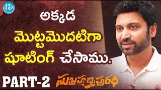 Actor Sumanth Exclusive Interview - Part #3 || Talking Movies With iDream - IDREAMMOVIES