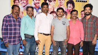Moodu Puvvulu Aaru Kayalu Movie Succes Meet | TFPC - TFPC