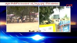 All Set for Counting of Votes in Nalgonda | CVR News - CVRNEWSOFFICIAL