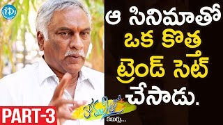 Tammareddy Bharadwaja Exclusive Interview Part #3 || Anchor Komali Tho Kaburlu - IDREAMMOVIES