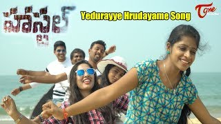 Hostel | Telugu Webseries #02 | Yedurayye Hrudayame Song | By Vijay Chandu - TELUGUONE
