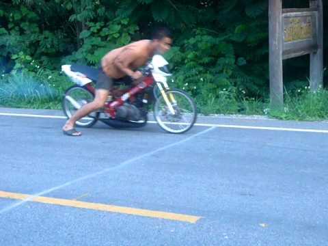 Drag Bike : Aun Motor Lamphun Thailand