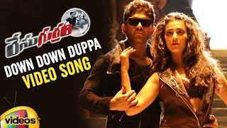 Race Gurram Telugu Movie Songs 1080P   Down Down Video Song   Allu Arjun   Shruti Haasan   Thaman - MANGOVIDEOS