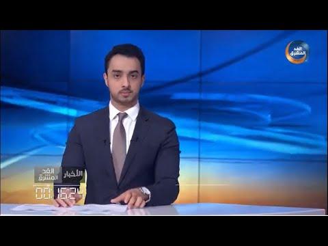 الغد المشرق.. إشراقة الأمل لإعلام اليمن