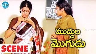 Muddula Mogudu Scenes - Suhasini Shares About ANR Difficulties To Sridevi || ANR, Sridevi - IDREAMMOVIES