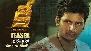KEY Telugu Movie Teaser | Jiiva | Nikki Galrani | TFPC - TFPC