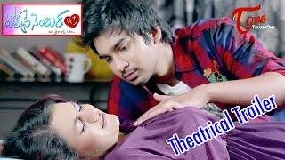 Toll Free No 143 Theatrical Trailer || Shiva || Supriya - TELUGUONE