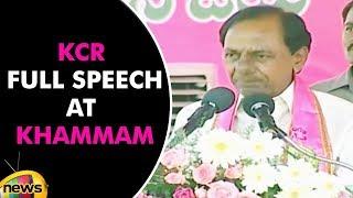 KCR Speech at Khammam Public Meeting | #TelanganaElections2018 | KCR, TRS Meeting Live | Mango News - MANGONEWS