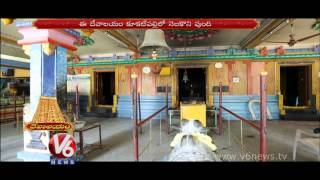 V6 Devalayam - Veeranjaneya Temple - Kukatpally housing board, Hyderabad - V6NEWSTELUGU
