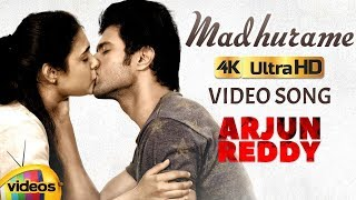 Arjun Reddy Telugu Movie Songs 4K | Madhurame Full Video Song | Vijay Deverakonda | Shalini - MANGOVIDEOS