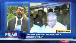 Petition against Yeddyurappa in DA case - TIMESNOWONLINE
