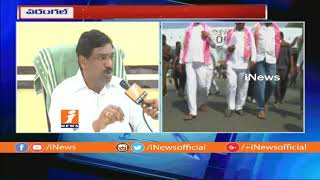 TRS Leader Rajaiah Face To Face On Station Ghanpur MLA Seat Controversy | iNews - INEWS