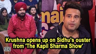 Krushna Abhishek opens up on Sidhu's ouster from 'The Kapil Sharma Show' - IANSLIVE