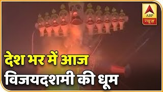 Varanasi marks the victory of good over evil  by burning 70-feet Ravana effigies - ABPNEWSTV