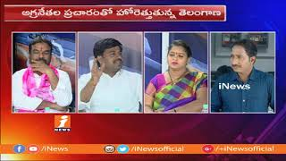 Debate On Lagadapati Rajagopal Flash Survey on Telangana Elections | Mahakutami Vs TRS | iNews - INEWS