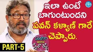 Fight Master Vijay Exclusive Interview Part #5 || Saradaga With Swetha Reddy - IDREAMMOVIES