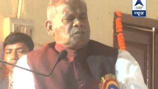 Manjhi rebels against restrictions by party - ABPNEWSTV