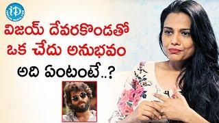 I Felt Bad with Vijay Deverakonda Behaviour - Bindu Chandramouli | Talking Movies With iDream - IDREAMMOVIES