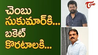 How Bobby Utterly Used Jr NTR? #Film Gossips - TELUGUONE