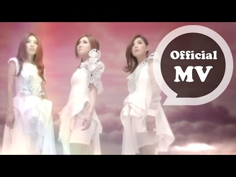 S.H.E ( HD MV)