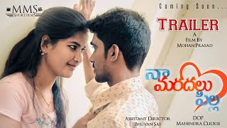 Naa Maradalu Pilla Trailer | Latest Love Shortfilm | Telugu Romantic Shortfilm 2020 . - YOUTUBE