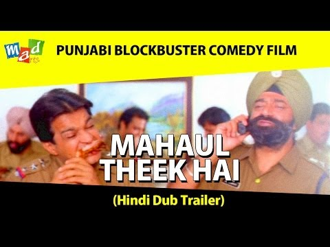 Mahaul Theek Hai | Blockbuster Punjabi Comedy Film | Hindi Dub Trailer