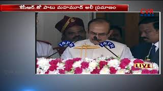 Mohammad Ali Takes Oath As Deputy CM of Telangana | CVR News - CVRNEWSOFFICIAL