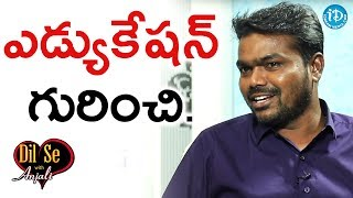 Miryala Ravinder Reddy About His Educational Background || Dil Se With Anjali - IDREAMMOVIES
