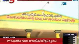 Unknown People Attacked on Nalgonda TDP Office : TV5 News - TV5NEWSCHANNEL