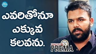 I Am An Antisocial Person - Tharun Bhascker || Dialogue With Prema - IDREAMMOVIES