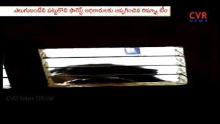 Bear Hulchul at Vemulawada | Rajanna Sircilla | CVR News - CVRNEWSOFFICIAL