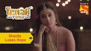 Your Favorite Character | Sharda Loses Hope | Tenali Rama - SABTV
