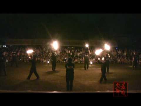 春風火舞2009 JFFCMバージョン