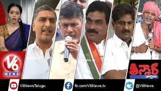 President Hyderabad Tour - Joker Of The Year - YCP leaders Drama - Teenmaar News 20th Dec 2013 - V6NEWSTELUGU