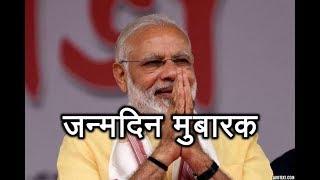 Namaste Bharat: PM Modi turns 68 today - ABPNEWSTV